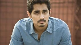 siddharth-in-new-film