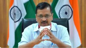 kejriwal-appeals-to-all-non-bjp-parties-to-unite-in-rs-to-oppose-farm-bills
