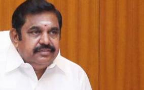 cm-visits-ramanathapuram-on-sep-22