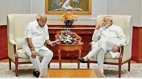 yediyurappa-discusses-state-s-development-with-pm-invites-to-inaugurate-b-luru-tech-summit
