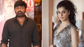 vijay-sethupathi-and-taapsee-in-dual-roles