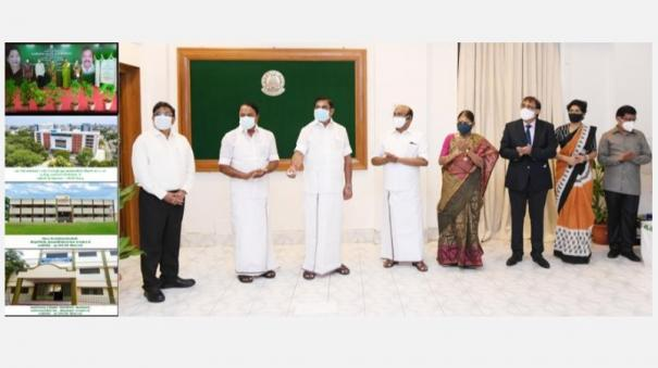 6-storey-new-building-on-dpi-campus-for-school-education-chief-minister-palanisamy-inaugurated
