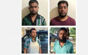 nia-arrests-nine-suspected-al-qaeda-operatives-in-kerala-west-bengal