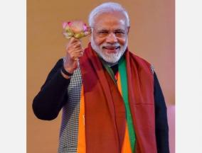 15-booked-for-rioting-burning-pm-modi-s-effigy-on-his-birthday