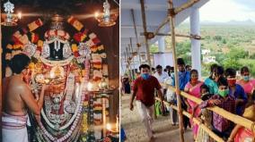 purattasi-sani-festival-in-srinivasa-perumal-temple