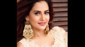kriti-sanon-and-sushant-singh-rajput-were-dating-claims-singer-lizaa-malik