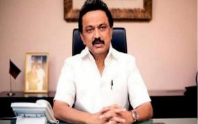 all-party-meeting-headed-by-mk-stalin-on-september-21
