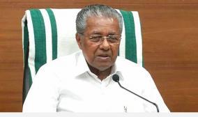 customs-register-two-cases-against-left-government-in-kerala