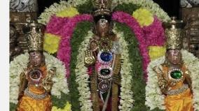 purattasi-govindha