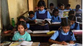 karnataka-nagaland-schools-to-partially-reopen-from-september-21