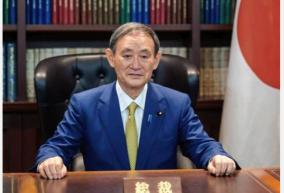 japanese-prime-minister-yoshihide-suga-is-preparing-to-meet-us-secretary-of-state-mike-pompe