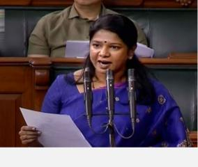 kanimozhi-mp-dmk