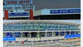 anna-kamaraj-s-name-should-not-be-obscured-by-airports-rs-bharathi-s-letter-to-union-minister
