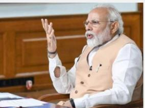pm-modi-likely-to-hold-covid-19-review-meeting-with-chief-ministers