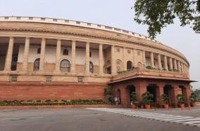 lok-sabha-session-likely-to-end-on-wednesday-as-coronavirus-cases-rise