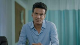 manoj-bajpayee-don-t-ask-actors-about-things-not-related-to-them