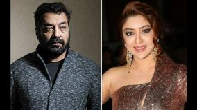 payal-ghosh-levels-metoo-allegation-against-anurag-kashyap