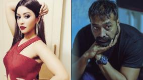 anurag-kashyap-denies-payal-gosh-me-too-allegation