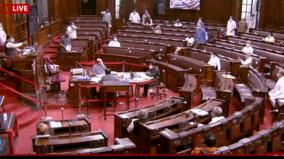 heated-exchanges-in-rs-during-debate-on-farm-bills
