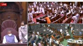 farm-bills-opposition-members-sit-in-protest-inside-rs-after-house-adjourned