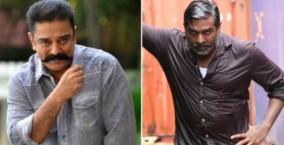 vijay-sethupathi-in-kamal-film