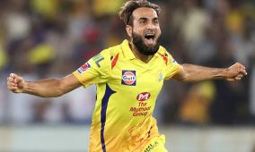 imran-tahir-celebrates-csk-victory-by-quoting-movie-caption