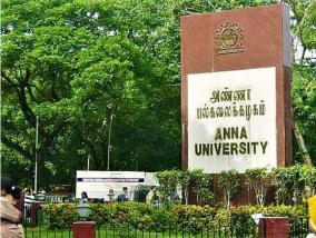 anna-university-name-change-strong-opposition-to-the-council-of-professors