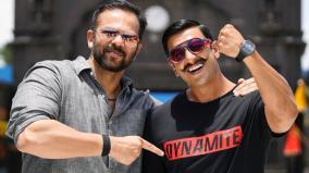 rohit-shetty-new-movie