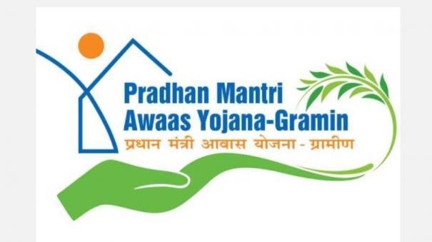 pm-modi-housing-scheme