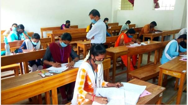 students-who-have-taken-the-exam-for-the-first-time-by-looking-at-the-book-final-term-exams-start-in-pondicherry