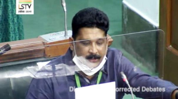 abandon-salem-chennai-eight-lane-project-pon-gautham-sigamani-insistence-in-parliament