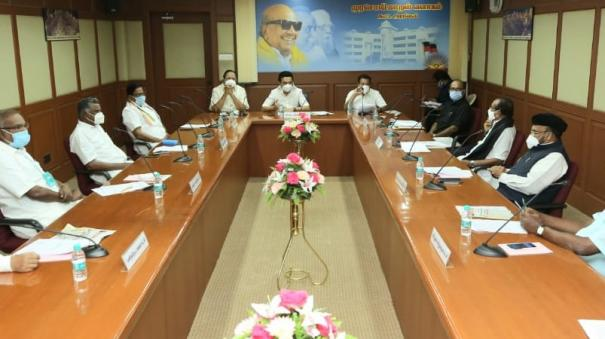red-carpet-for-corporates-hoarding-liberalization-all-party-meeting-resolution