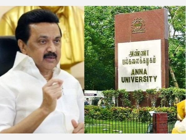 anna-university-on-line-exam-make-appropriate-arrangements-for-students-to-write-without-any-confusion-stalin-s-request-to-the-first