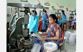 15000-crore-loan
