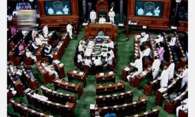 new-bill-in-lok-sabha