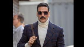 akshay-kumar-breaks-his-18-year-rule-for-bellbottom
