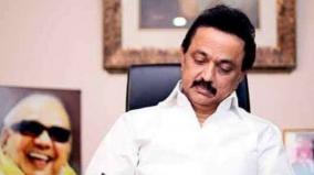 mk-stalin-condolences-for-m-meenakshisundaram-s-death