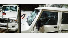 anita-radhakrishnan-attacked-the-vehicle-the-chief-minister-who-focuses-on-intra-party-conflict-should-also-look-at-law-and-order-kanimozhi-criticism