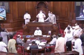 rajya-sabha-adjourned-for-the-day-amid-uproar-over-suspension-of-members