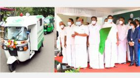 solar-powered-auto-electric-auto-operated-by-women-cm-palanisamy-started
