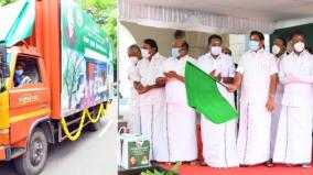 cm-palanisamy-inaugrates-amma-mobile-ration-shops