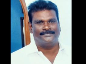 dismissal-of-aiadmk-leader-who-surrendered-in-thoothukudi-youth-murder-obs-eps-announcement