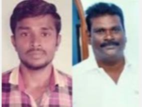 thoothukudi-selvan-murder-case-transfer-to-cbcid-probe-order-of-dgp-tripathi
