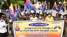 gas-deliveries-men-demand-to-tn-government