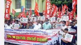 cpm-struggle-against-new-farm-act-2020-marxist-party-picket-at-the-bar-more-than-a-hundred-arrested