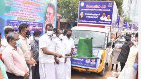 20-corona-test-vehicles-in-coimbatore-minister-sp-velumani-inaugurated