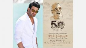 singeetam-srinivasa-rao-in-prabhas-movie