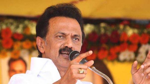 mk-stalin-condemns-hindi-imposition