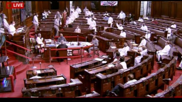 rajya-sabha-passes-7-key-bills-in-three-and-half-hours