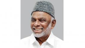 indian-union-muslim-league